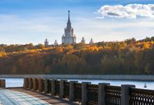 Moscow River Embankment And Lomonosov Moscow State University