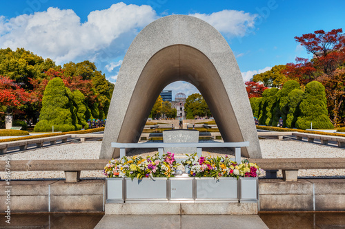 Photo  Cenotaph at Hiroshima Peace Park