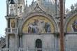 Venezia, Basilica di San Marco (Dettaglio)