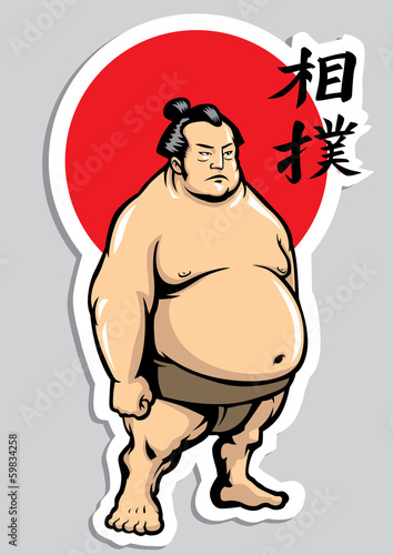 Fotografía  sumo
