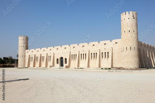 Fotobehang Midden Oosten Sheikh Faisal Museum in Qatar, Middle East