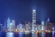 Victoria Harbor og Hong Kong