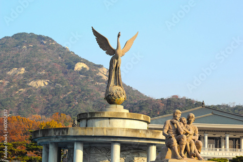 monument in front of south korean presidential palace, the blue Poster