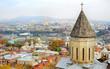 Tbilisi skyline