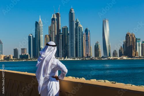 Fotografie, Obraz  Dubai Marina. UAE