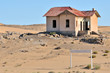 Grasplatz station building near Luderitz, Namibia