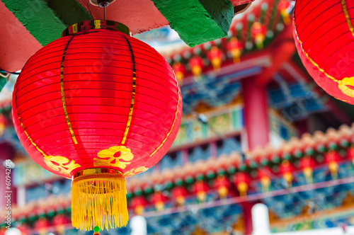 Thean Hou Temple Poster