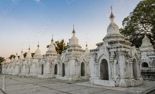 Kuthodaw Pagoda in Mandalay, Myanmar  The largest book of