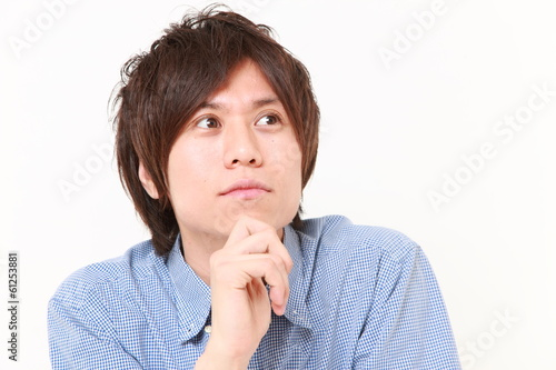 Fotografie, Obraz  期待する男性