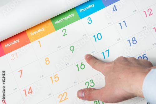 Fotografía  カレンダーの予定