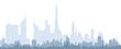 City skyline-vector