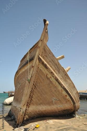 Fotografie, Obraz  Gulf of Aden
