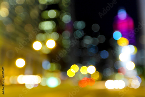 Photo  Blurred unfocused city view at night