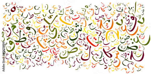 arabic alphabet background Canvas Print