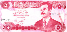 Saddam Hussein On A 5 Dinar Ba...