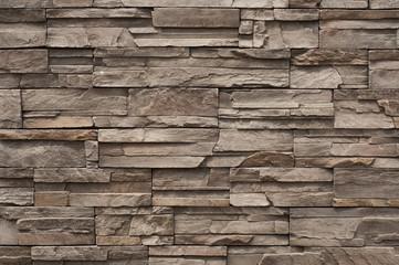 Fototapeta Modern brick wall.