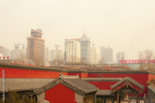 Photo  air pollution china shenyang Beijing city
