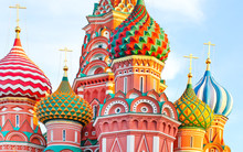 St Basils Cathedral On Red Square In Moscow, Russia