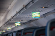Information display inside passenger airplane