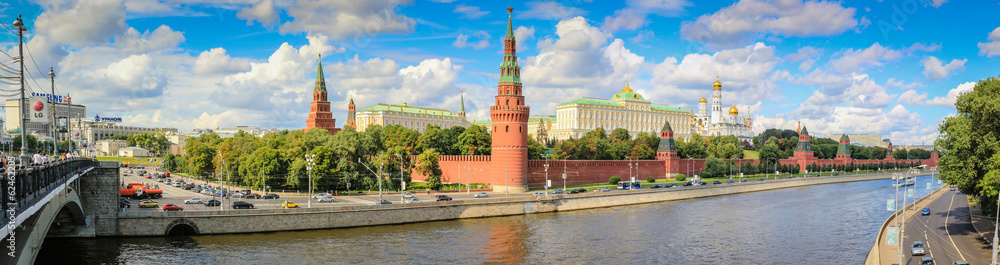 Fototapety, obrazy: Moscow - city view