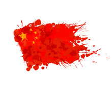 Chinese Flag Made Of Colorful ...