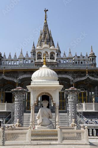 Poster Marron chocolat Jain Temple, Kolkata, West Bengal, India