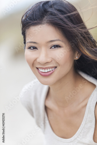 Photo  Beautiful Chinese Asian Young Woman Girl