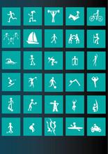 Kliparty Ikonki Sportowe
