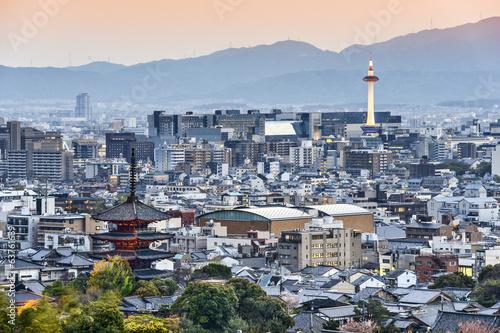 Poster de jardin Kyoto Kyoto Japan Skyline