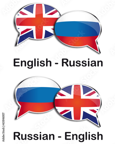 Image result for english russian translation