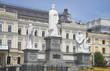 У памятника княгине Ольге. Киев