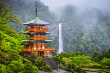 Nachi, Japan At Kumano Nachi Taisha Shrine And Waterfall