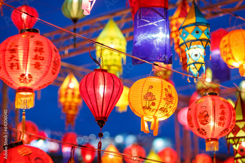 Poster Imagination International lanterns