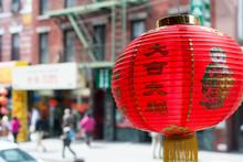New York City View Detail China Town