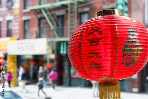 new york city view detail china town