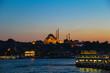 Suleymanie Mosque - Istanbul