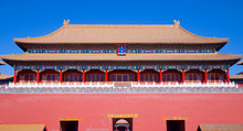 The Upright Gate From Tiananmen Square Into The Forbidden City