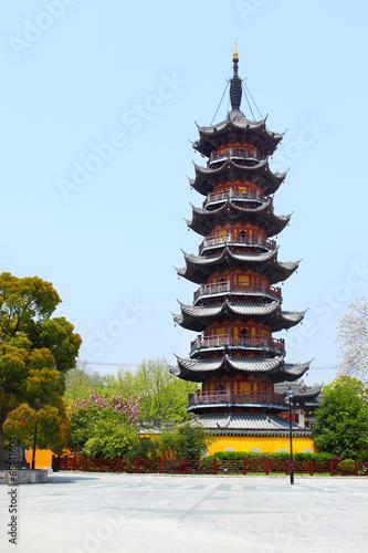 Longhua Pagoda Poster