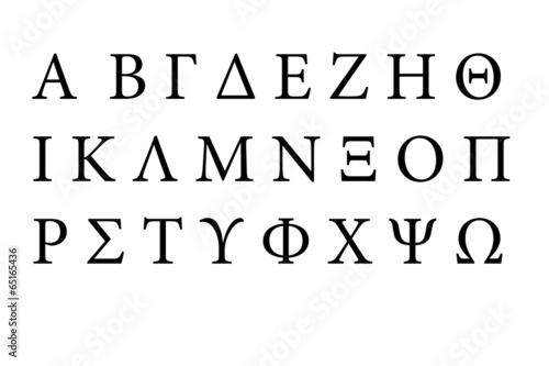 Photo  Greek Font Alphabet