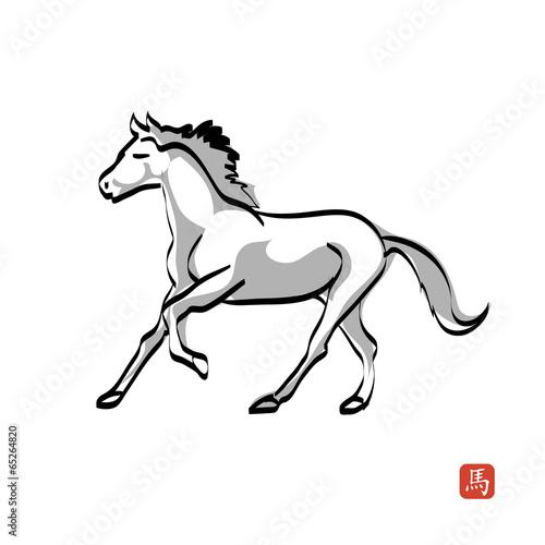In de dag Art Studio horse illustration