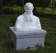 Bust Of Leo Tolstoy In Park
