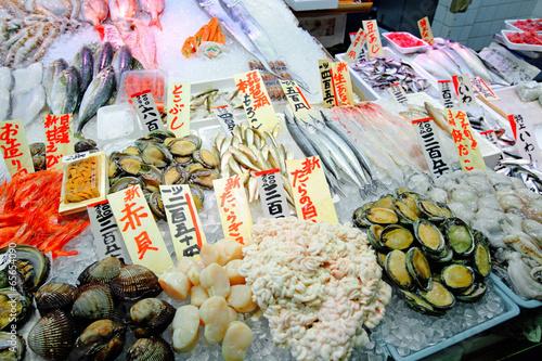 Fish market japanese food Tapéta, Fotótapéta
