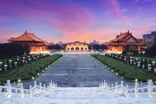 Chiang Kai-shek Memorial (Taipei, Taiwan.)