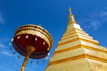 Wat Pra Tat Chor Hae