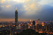 Full view of Taipei, Taiwan evening