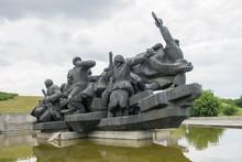 Museum Of The Great Patriotic War In Kiev, Ukraine