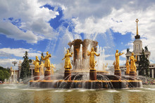 Peoples Friendship Fountain In...