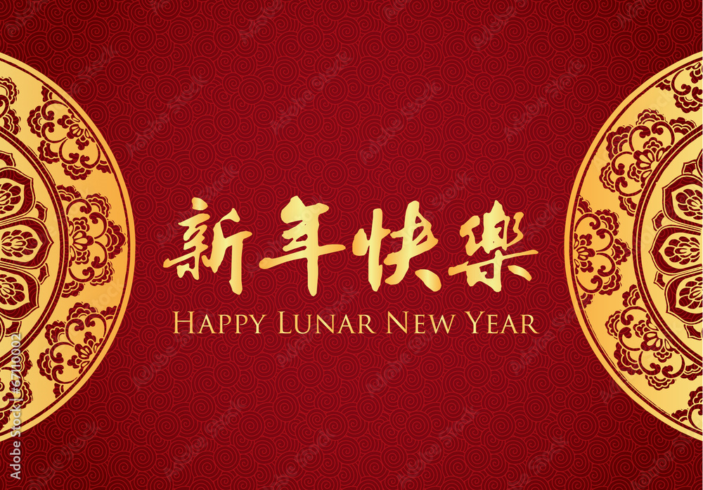 Chinese new year greeting card, with word of meaning