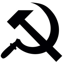 Hammer And Sickle Isolated On ...