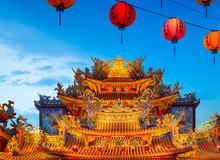 Ciyou Taoist Temple At Night
